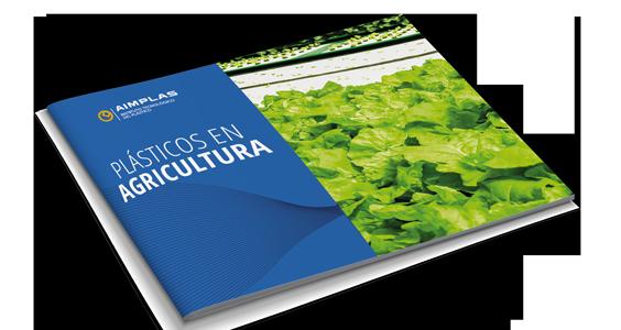 portada-ebook-agricultura.png